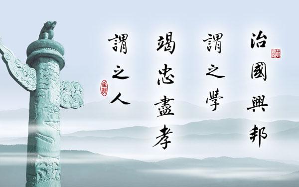 人生格言(6)