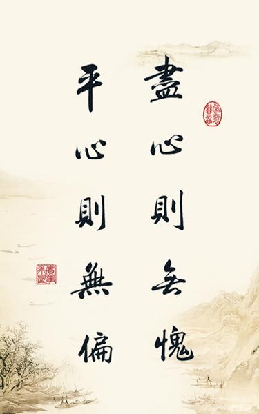 人生格言(9)