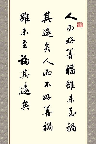 人生格言(5)