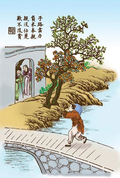 子路是如何成为孔子门生的?