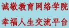 弘扬传统文化 净化社会人心 - 维华精舍 - 维华精舍