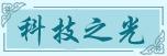 传统文化教育 - 老洪工作室  - 江浦实小图书馆