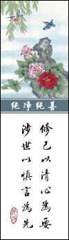 2010年3月9日 - 兰萱 - 兰萱心灵————
